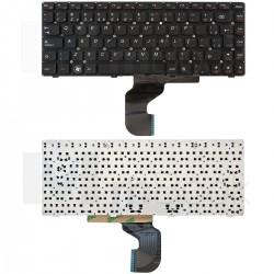Teclado Lenovo Ideapad 25010841 25010886 Sem Moldura